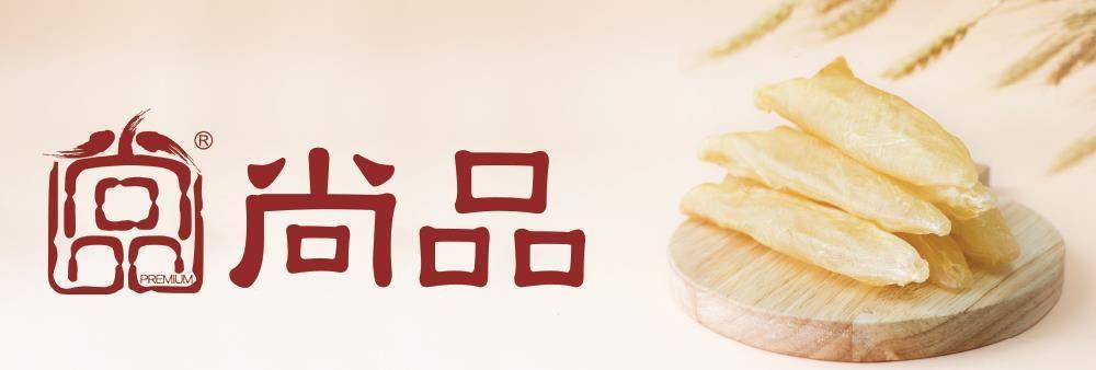 Premier Food Limited's banner
