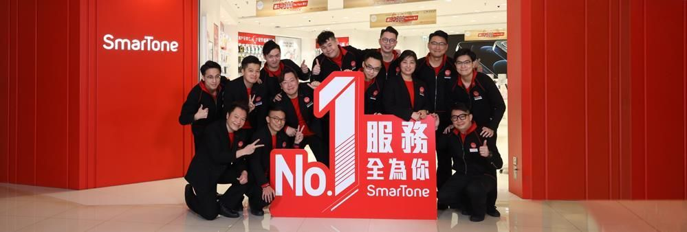 SmarTone Telecommunications Limited's banner