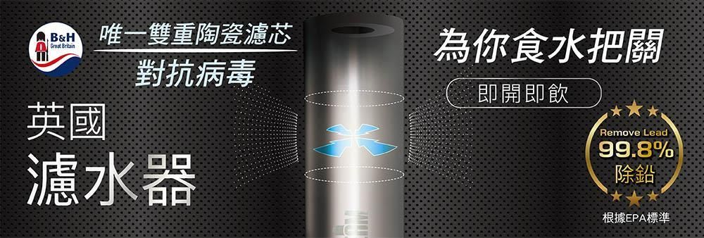 Beauty & Health Magic Water Purify Limited's banner