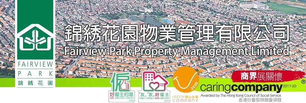 Fairview Park Property Management Limited's banner