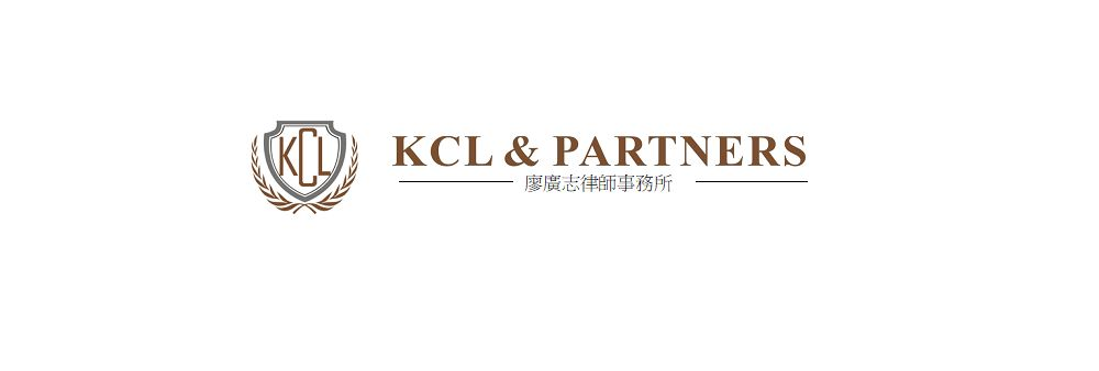 KCL & Partners's banner
