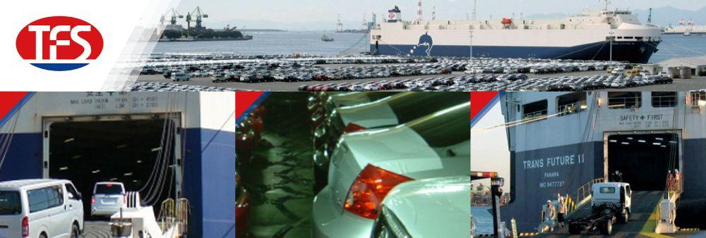 Toyofuji Logistics (Thailand) Co., Ltd.'s banner