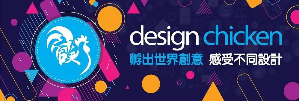 Design Chicken Limited's banner