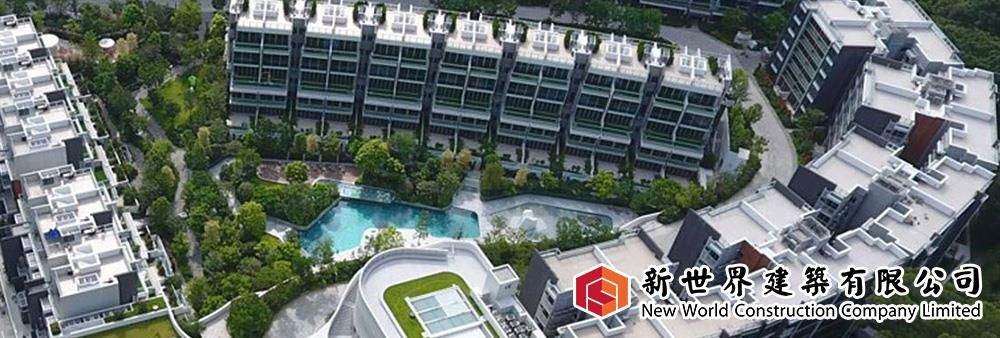New World Construction Company Limited's banner