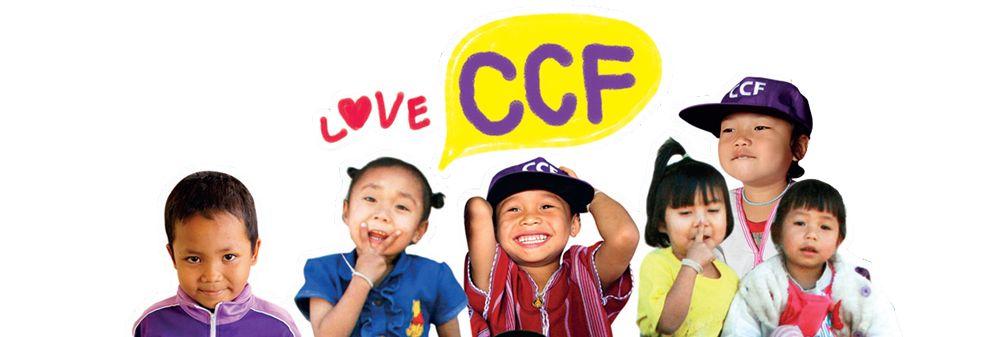 Community Children Foundation (CCF)'s banner