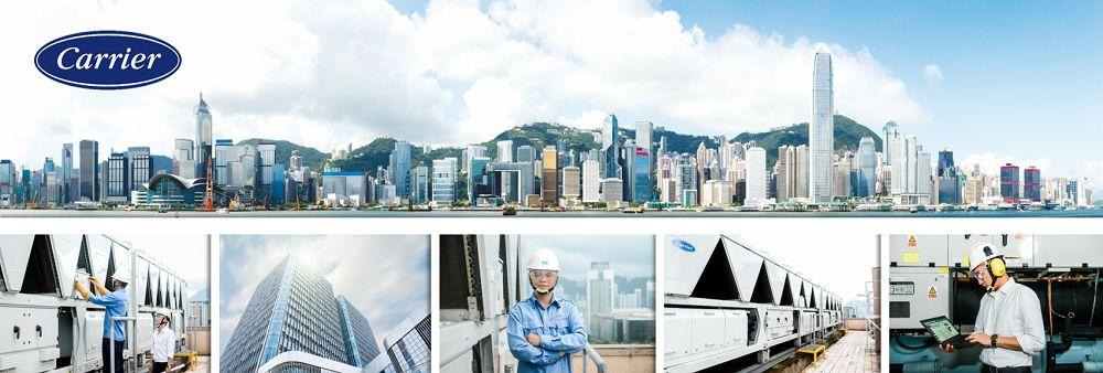 Carrier Hong Kong Limited's banner