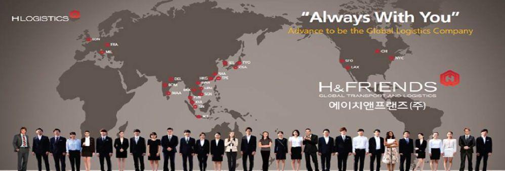 H & Friends GTL (H.K.) Co. Limited's banner
