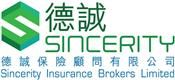 Sincerity Insurance Brokers Limited's logo