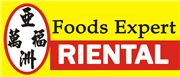 Oriental Foods Expert Limited's logo