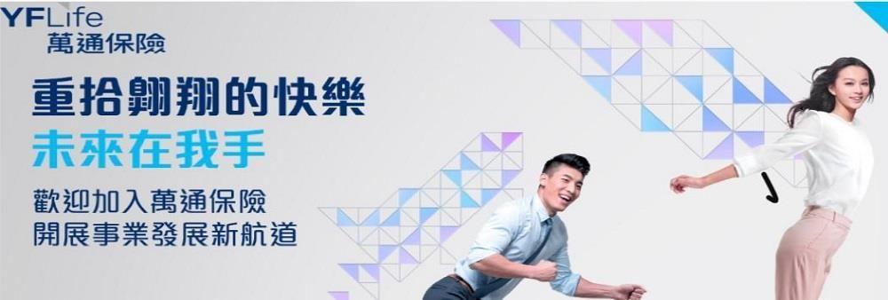 YF Life Insurance International Limited's banner