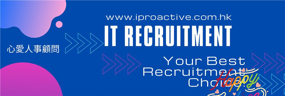 I-Proactive Recruitment Consultant Company's banner