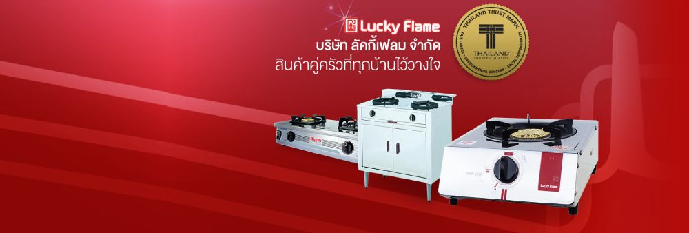 Lucky Flame Co., Ltd.'s banner
