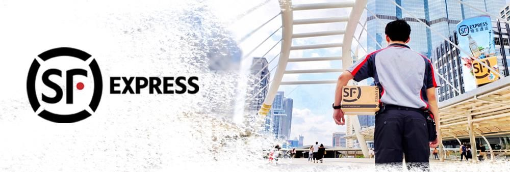 S.F. EXPRESS CO., LTD.'s banner