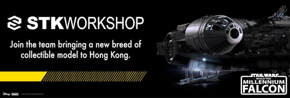 STK Workshop Limited's banner