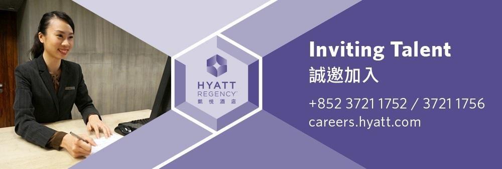 Hyatt Regency Hong Kong, Tsim Sha Tsui's banner