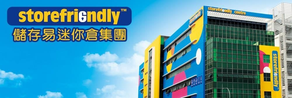 Store Friendly Self Storage Group Limited's banner