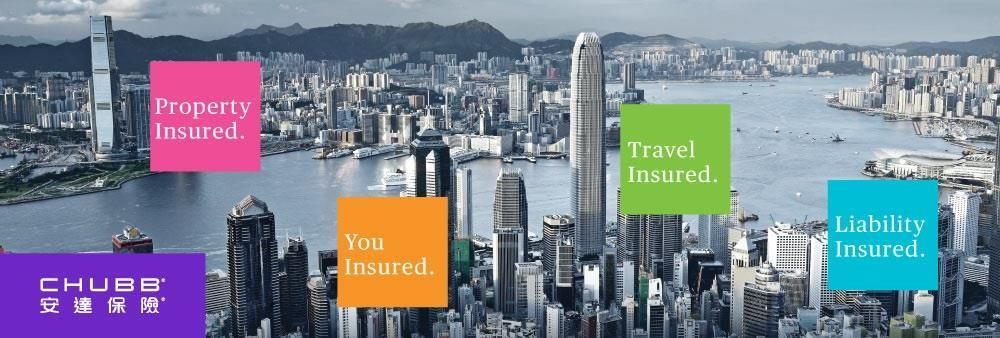 Chubb Insurance Hong Kong Limited's banner