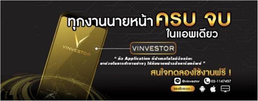 Vinvestor Co., Ltd.'s banner
