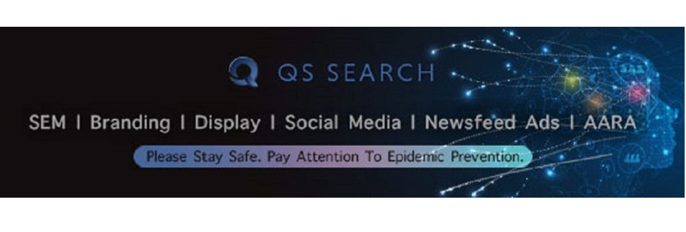 QS Search Limited's banner