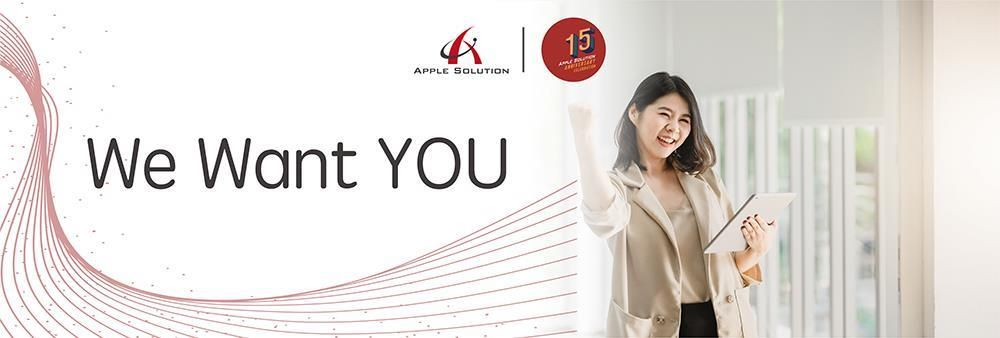 Apple Solution Consultants Limited's banner