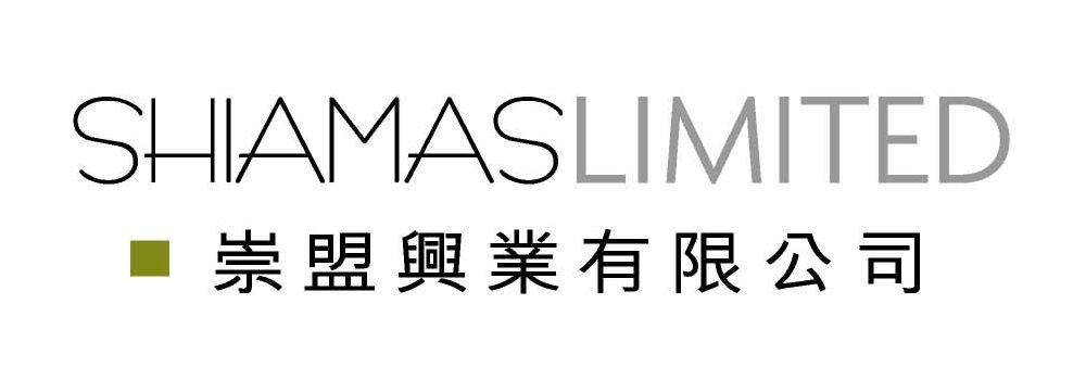 Shiamas Limited's banner
