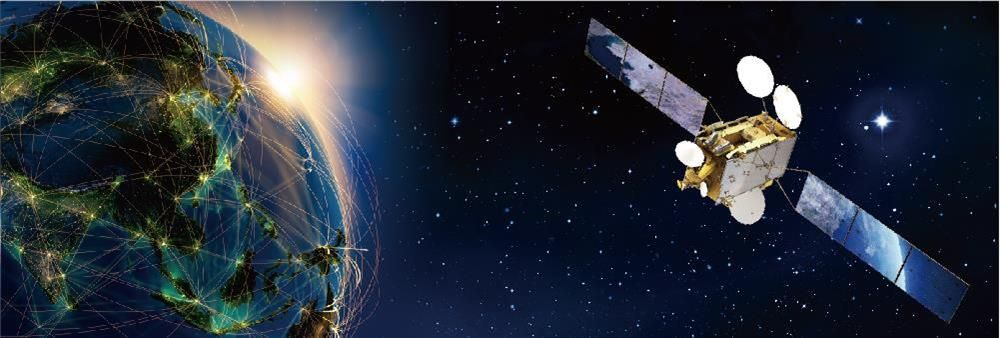 APT Satellite Company Limited's banner