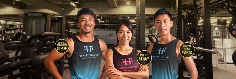 Fitness Formula HK Limited's banner