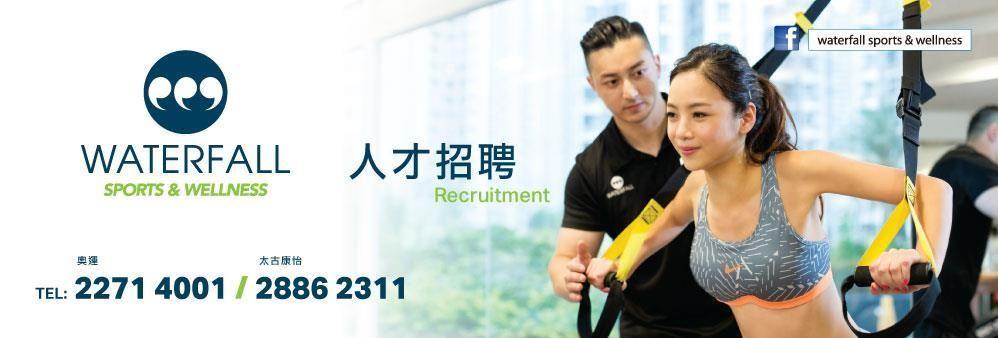 In Express Recreation Management Ltd's banner