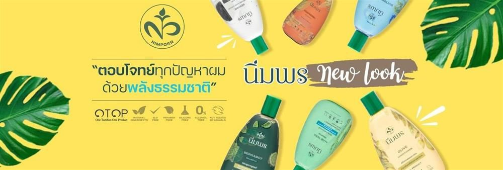 N.P. BEAUTY PRODUCTS LIMITED PARTNERSHIP's banner