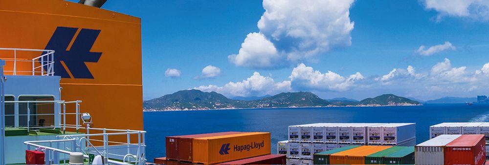 Hapag-Lloyd (China) Ltd's banner