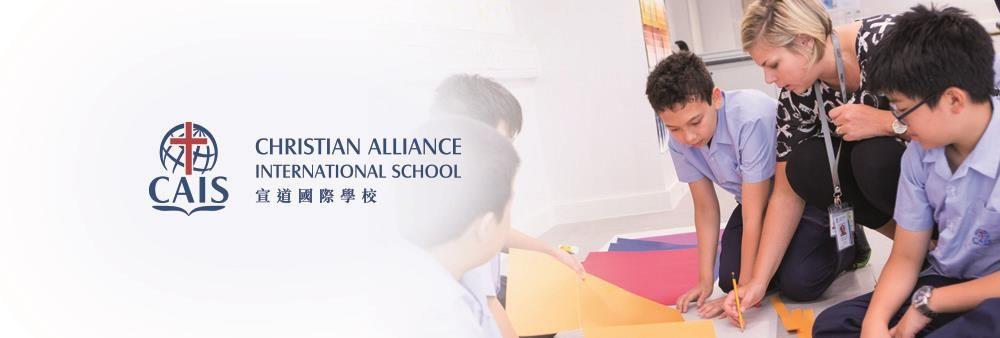Christian Alliance International School's banner