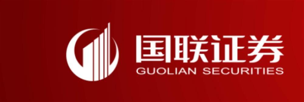 Guolian Securities (H.K.) Co., Ltd.'s banner