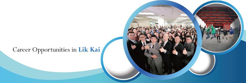 Lik Kai Engineering Company Limited's banner