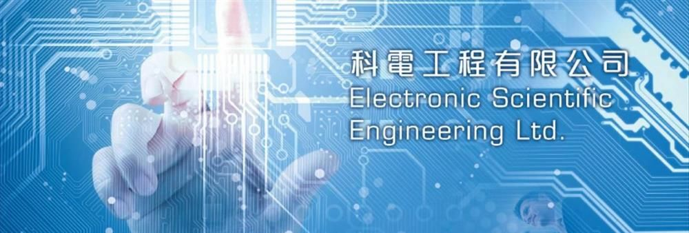 Electronic Scientific Engineering Limited's banner
