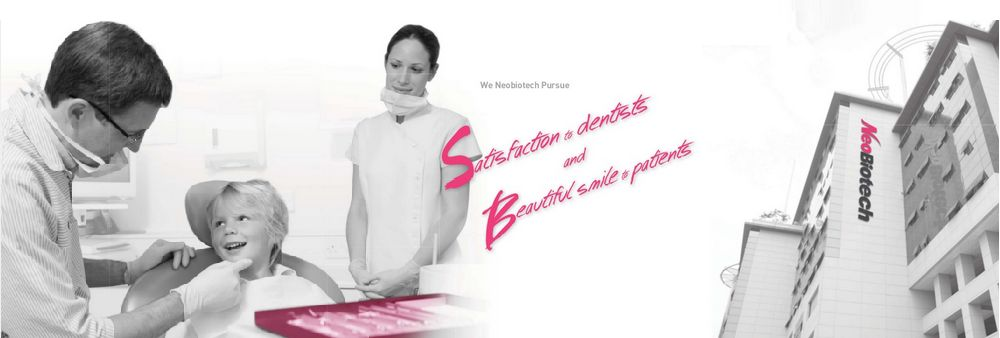 Neobiotech (Thailand) Co., Ltd.'s banner