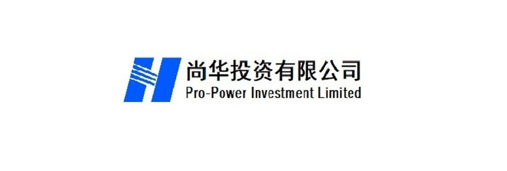 Pro-Power Investment Limited's banner