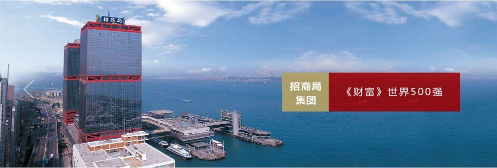 China Merchants Property Management (Hong Kong) Limited's banner