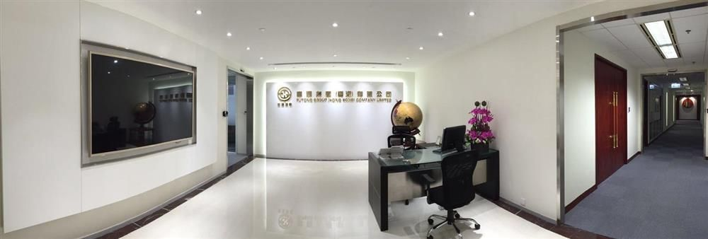 Futong Group (Hongkong) Co., Limited's banner