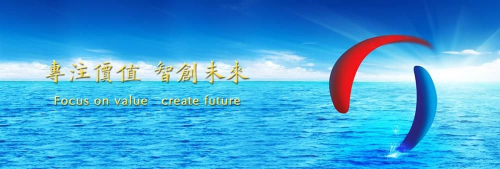 CHINA INDUSTRIAL SECURITIES INTERNATIONAL FINANCIAL GROUP LIMITED's banner