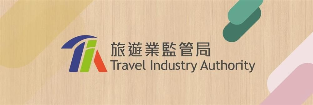 Travel Industry Authority's banner