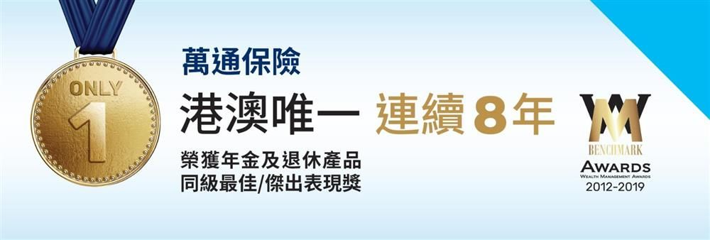 YF Life Insurance International Limited's banner