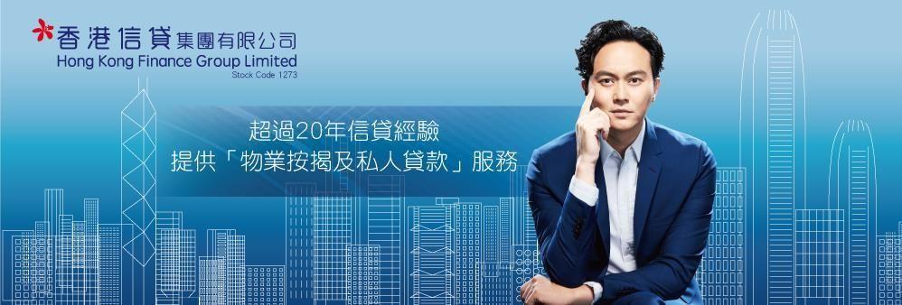 Hong Kong Finance Company Limited's banner