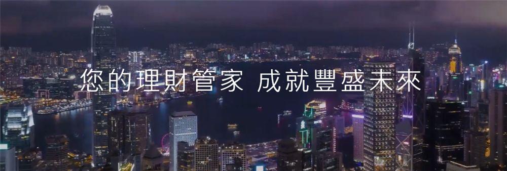 Studium Wealth Management Limited's banner