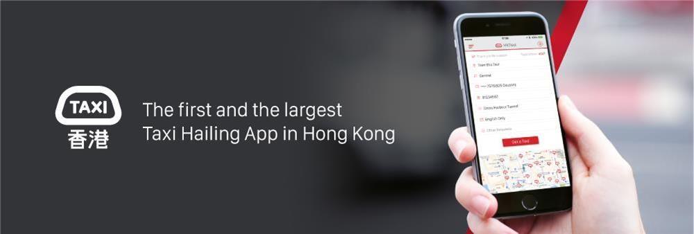 HKTaxi App Limited's banner