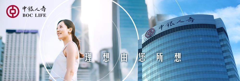 BOC Group Life Assurance Company Ltd's banner