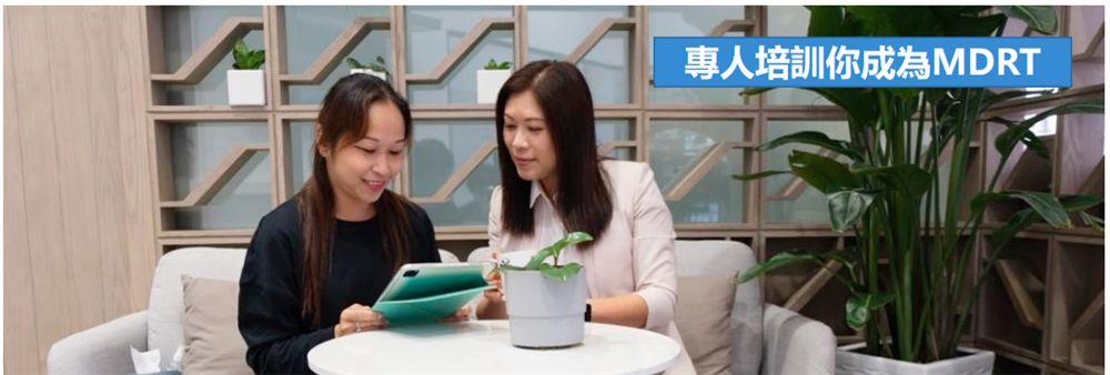 AXA China Region Insurance Company Limited's banner