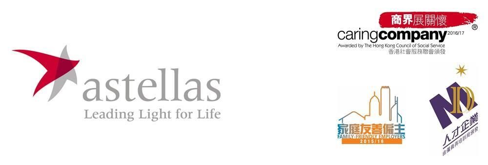 Astellas Pharma Hong Kong Co Ltd's banner