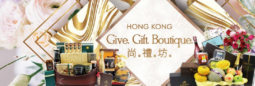 Give Gift Boutique 香港尚禮坊禮品店's banner