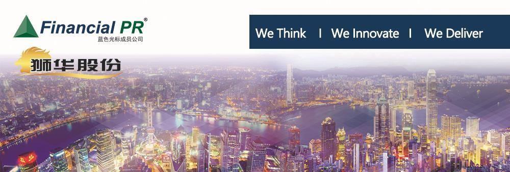 Financial PR (HK) Limited's banner