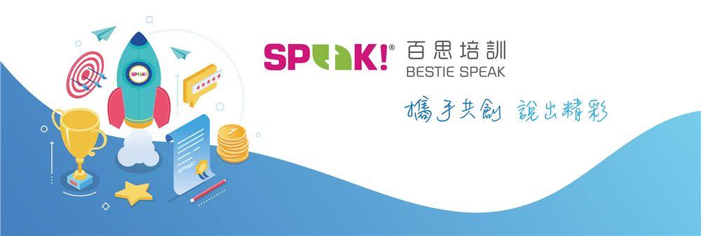Bestie Speak Limited's banner